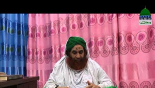 Ghulam Mustafa Khan Attari Say Ameer e Ahlesunnat Ki Ayadat