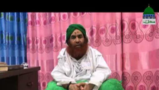 Ghulam Shabbir Say Unki Beti Kay Intiqal Par Ameer e Ahlesunnat Ki Taziyat