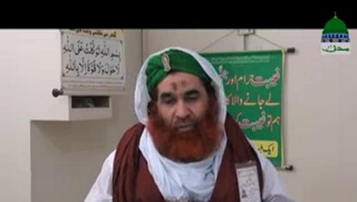 Haji Imran MPA Say Unki Walida Kay Intiqal Par Ameer e Ahlesunnat Ki Taziyat