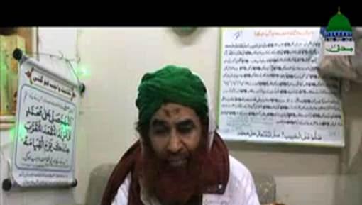 Haji Altaf Attari P I A Ki Walida Say Ameer e Ahlesunnat Ki Ayadat