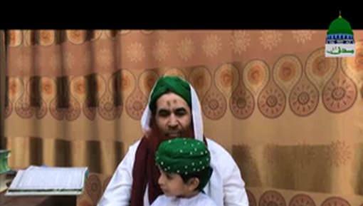 Haji Ameen Madani Qafila Say Ameer e Ahlesunnat Ki Ayadat