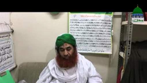 Haji Asif Attari Kay Walid Say Ameer e Ahlesunnat Ki Ayadat