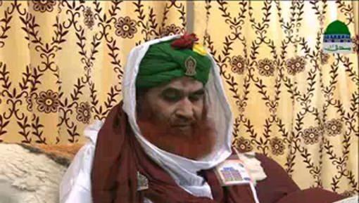 Haji Khalid Mahmood Kay Intiqal Par Lawahiqeen Say Ameer e Ahlesunnat Ki Taziyat