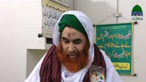 Haji Ghulam Mustafa Kay Walid Say Ameer e Ahlesunnat Ki Ayadat