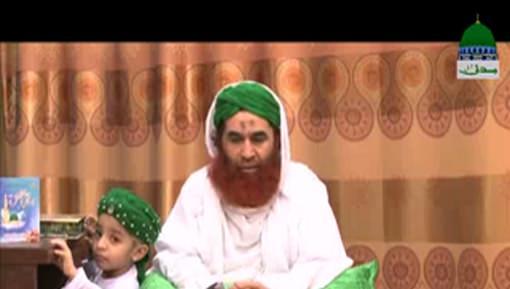 Haji Ghulam Nabi Attari Say Ameer e Ahlesunnat Ki Ayadat