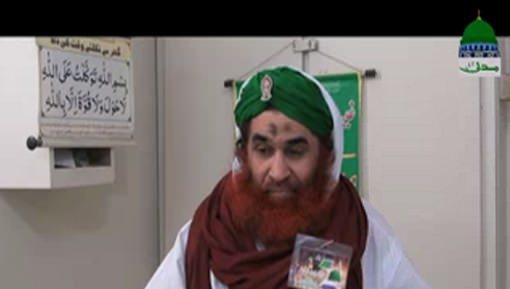 Haji Ashfaq Attari Say Ameer e Ahlesunnat Ki Ayadat