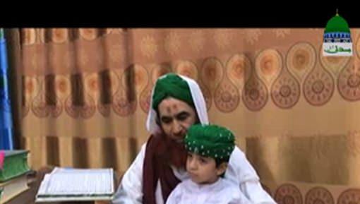 Haji Noman Raza Attari Say Ameer e Ahlesunnat Ki Ayadat