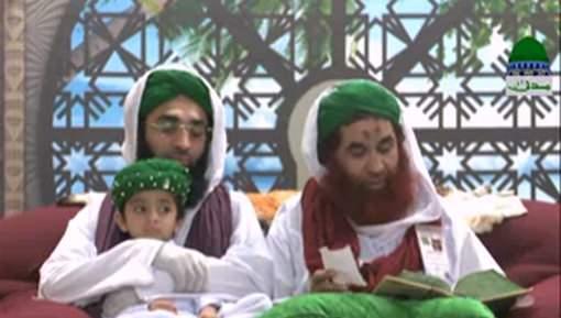Haji Saleem Attari Say Ameer e Ahlesunnat Ki Ayadat