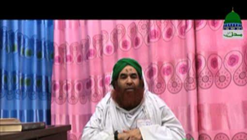 Haji Shoaib Madani Attari Say Ameer e Ahlesunnat Ki Ayadat