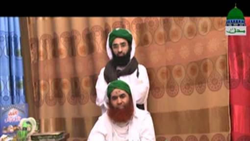 Haji Ubaidullah Attari Say Ameer e Ahlesunnat Ki Ayadat