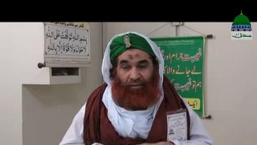 Haji Zameer Attari Say Unki Walida Kay Intiqal Par Ameer e Ahlesunnat Ki Taziyat