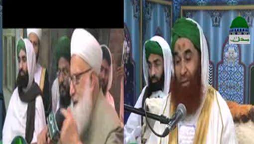 Ameer e Ahlesunnat دامت برکاتہم العالیہ Ki Hazrat Maulana Rajab Deeb رحمۃ اللہ علیہ Kay Intiqal Par Taziyat
