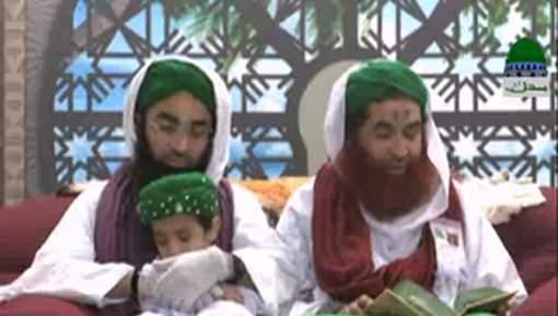 Hazrat Shahid Ali Norani Sahib Kay Intiqal Par Ameer e Ahlesunnat Ki Lawahiqeen Say Taziyat