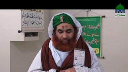 Ishaq Attari Say Unki Walida Kay Intiqal Par Taziyat