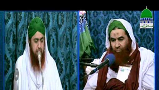 Kia Yeh Israf Nahi?
