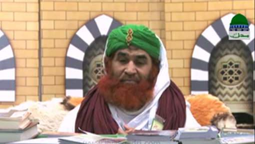Khalid Chishti Kay Intiqal Par Ameer e Ahlesunnat Ki Lawahiqeen Say Taziyat