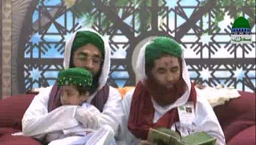 Kashif Attari Say Unki Walida Kay Intiqal Par Ameer e Ahlesunnat Ki Taziyat