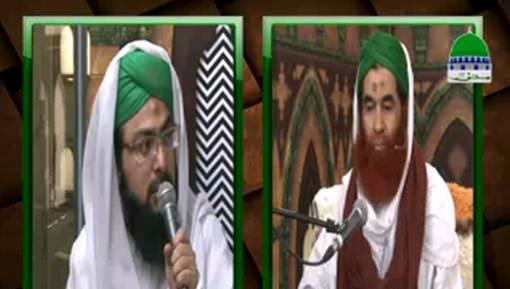 Madani Muzakra - Ameer o Ghareeb Ki Izzat