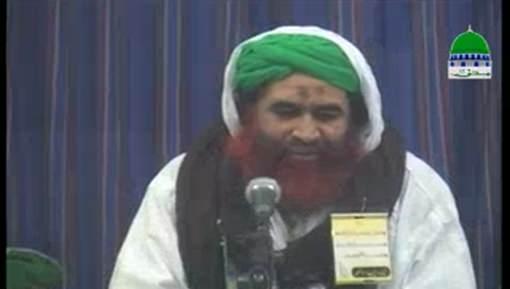Madani Muzakra - Madinay Kay Tuhfay Aur Ham