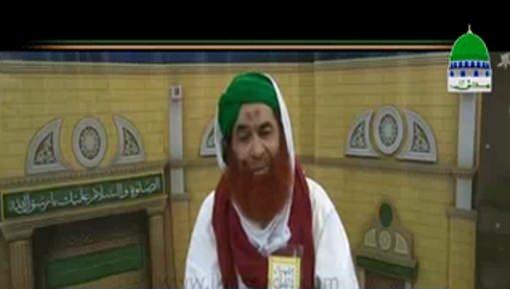 Madani Inaamat Ki Targheeb