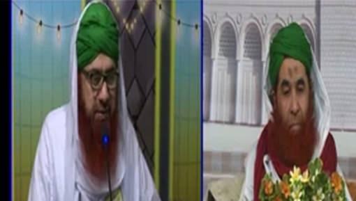 Murghi Kay Paye Khana Kaisa?