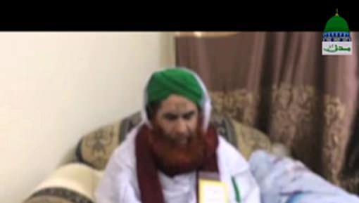 Mufti Abdul Majid Attari Say Unki Walida Kay Intiqal Par Ameer e Ahlesunnat Ki Taziyat