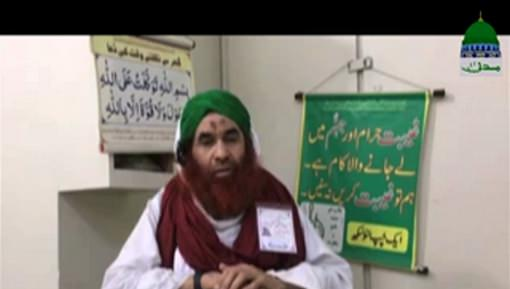 Mufti Abdul Raheem Sikandari Say Unkay Walid Kay Intiqal Par Ameer e Ahlesunnat Ki Taziyat