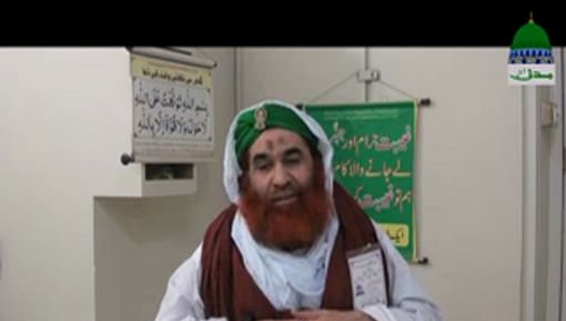 Mufti Sabir Amjadi Sahib Kay Intiqal Par Lawahiqeen Say Ameer e Ahlesunnat Ki Taziyat
