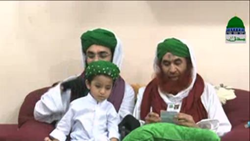 Muhammad Ali Attari Say Unki Walida Kay Intiqal Par Ameer e Ahlesunnat Ki Taziyat