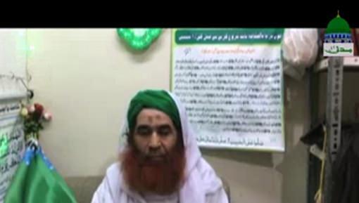Muhammad Anwar Raza Attari Say Unkay Walid,Walida,Behen Ki Bimari Par Ameer e Ahlesunnat Ki Ayadat