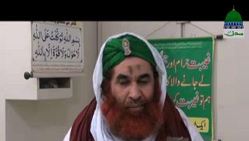 Muhammad Aslam Attari Say Ameer e Ahlesunnat Ki Ayadat