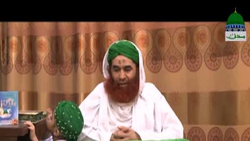 Muhammad Atique Madani Attari Say Ameer e Ahlesunnat Ki Ayadat