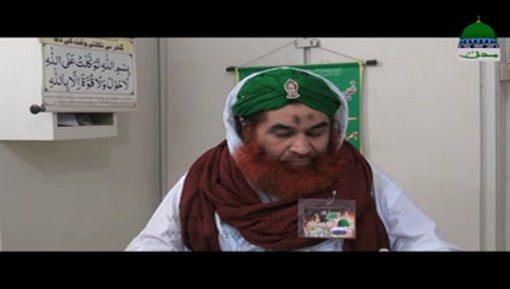 Muhammad ALLAH Rakha Attari Say Unkay Bhai Kay Intiqal Par Ameer e Ahlesunnat Ki Taziyat