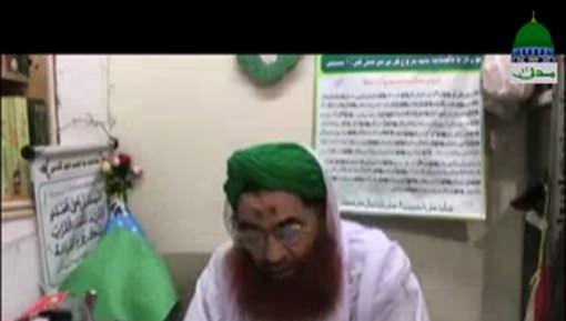 Muhammad Zubair Say Unkay Betay Kay Intiqal Par Ameer e Ahlesunnat Ki Taziyat