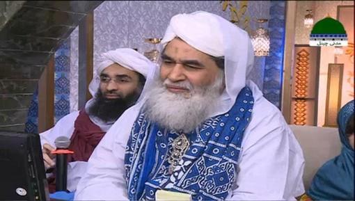 Muhammad Naveed Attari Say Ameer e Ahlesunnat Ki Ayadat