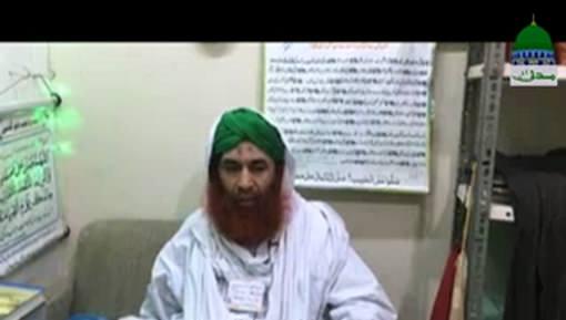 Muhammad Rizwan Attari Say Ameer e Ahlesunnat Ki Ayadat