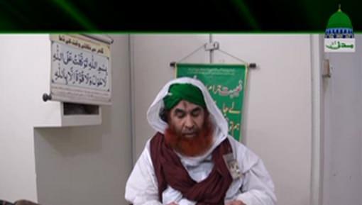 Muhammad Rizwan Attari Say Unkay Walid Kay Intiqal Par Ameer e Ahlesunnat Ki Taziyat