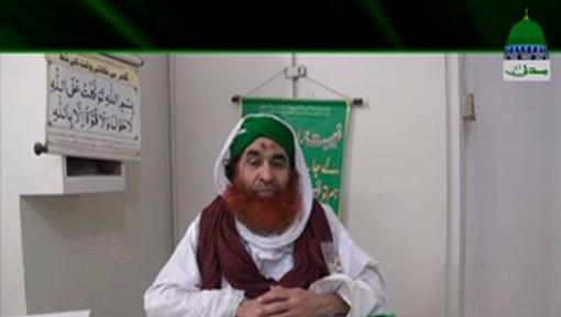 Muhammad Shahid Hussain Say Unki Walida Kay Intiqal Par Ameer e Ahlesunnat Ki Taziyat