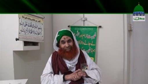 Abdul Rahman Kay Intiqal Par Ameer e Ahlesunnat Ki Lawahiqeen Say Taziyat