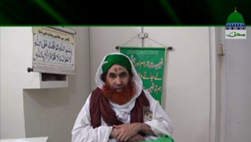 Rizwan Baloch Say Unkay Walid Kay Intiqal Par Ameer e Ahlesunnat Ki Taziyat