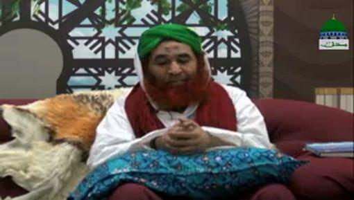 Ameer e Ahlesunnat Ki Nai Masjid Ki Iftitah Par Hosla Afzai