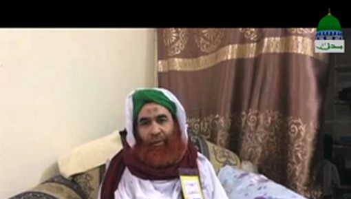 Poona Hadsay Main Shaheed Musalmanon Kay Lawahiqeen Say Ameer e Ahlesunnat Ki Taziyat