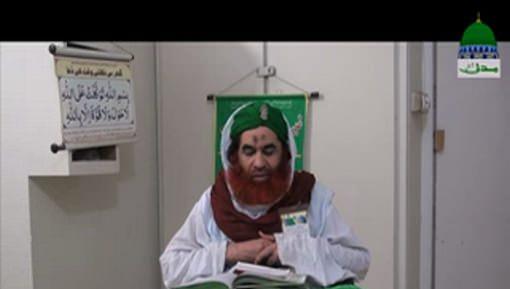 Khalid Mahmood Attari Say Unkay Bachon Ki Ammi Ki Bimari Par Ameer e Ahlesunnat Ki Ayadat