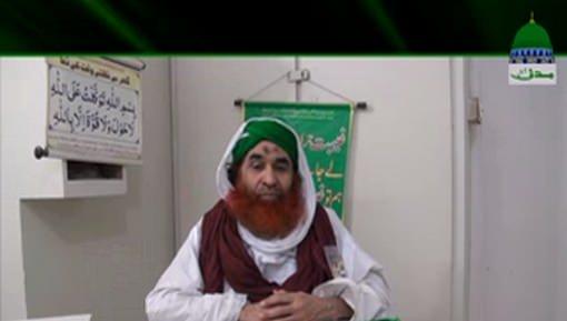 Saleem Attari Kay Intiqal Par Ameer e Ahlesunnat Ki Taziyat