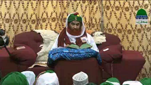 Shah Muhammad Saeed Sufi Sahib Kay Intiqal Par Ameer e Ahlesunnat Ki Taziyat