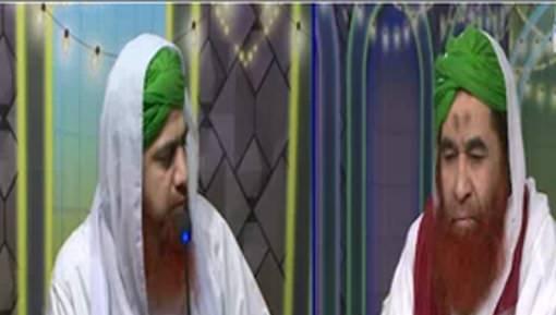 Khana e Kaba Par Pehli Nazar
