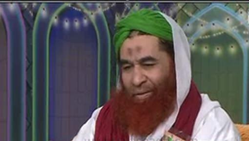 Raat Kay Waqt Nakhun Katna Kaisa?