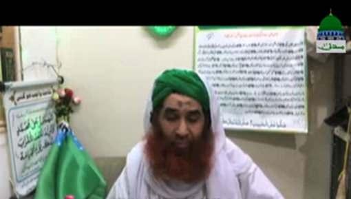 Sultan Attari Say Unkay Walid Ki Bimari Par Ameer e Ahlesunnat Ki Ayadat