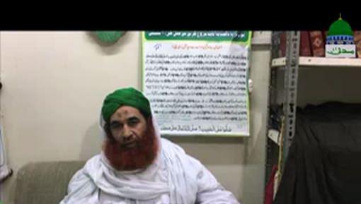 Syed Alawi Maulana Kay Intiqal Par Ameer e Ahlesunnat Ki Taziyat