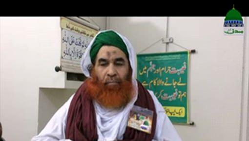Tahir Madani Attari Say Ameer e Ahlesunnat Ki Ghamkhawari